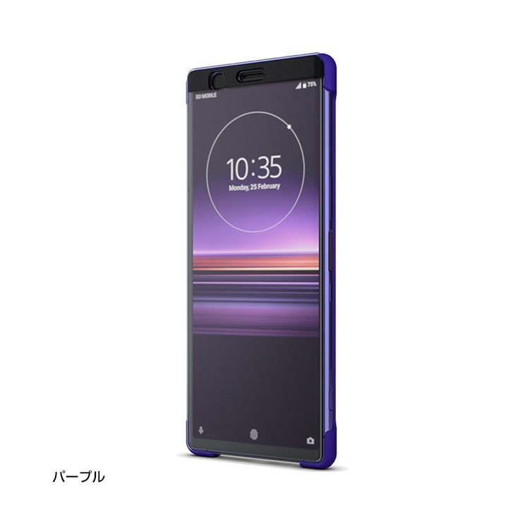 Sony Xperia 1 Style Cover Touch SCTI30JP-V