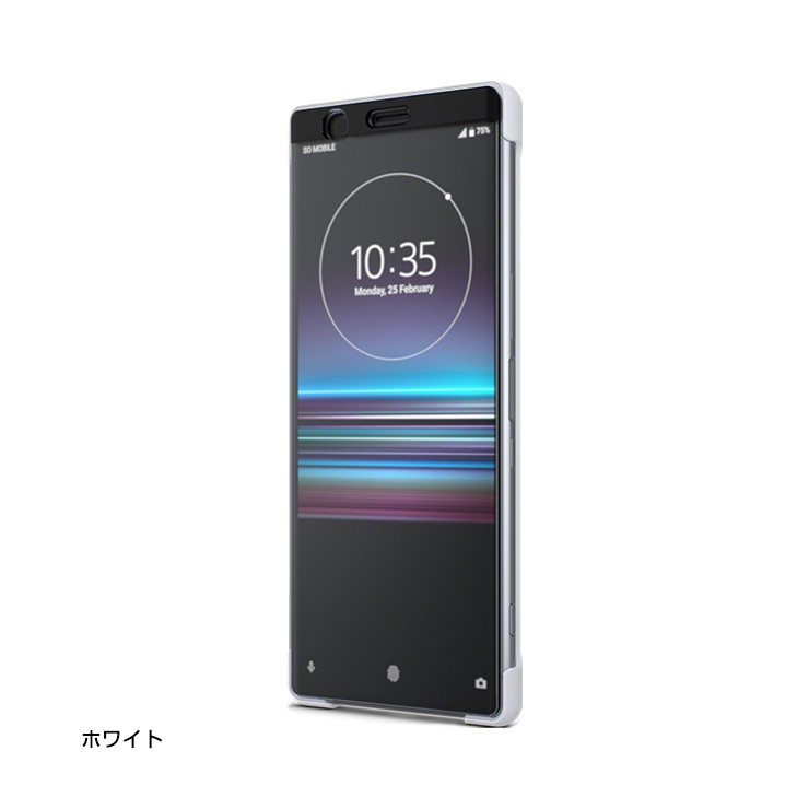 Sony Xperia 1 Style Cover Touch SCTI30JP-W
