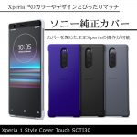 Sony Xperia 1 Style Cover Touch SCTI30JP_000