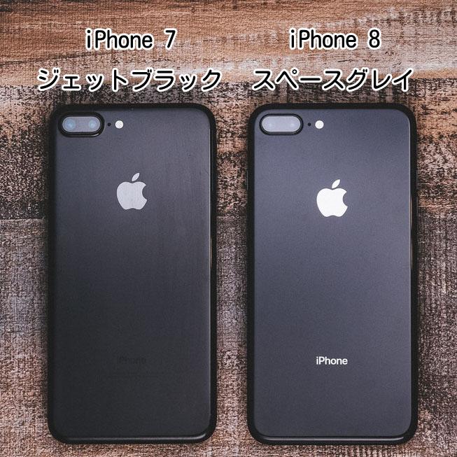 iphone7-iphone8_00