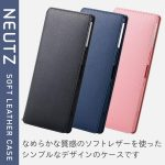 xperia 1 neutz case