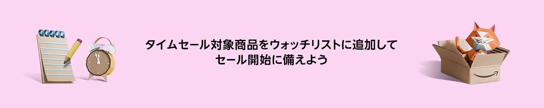 DO_PD_0061