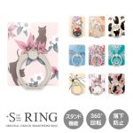 plus-ring-ktd0001a