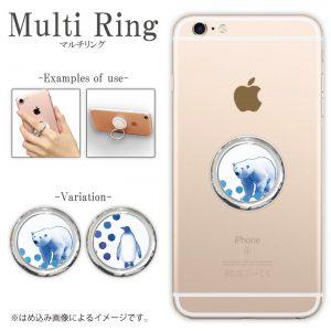 ring-66-01