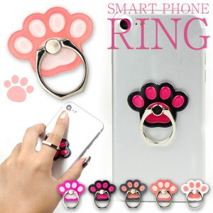 ring-cat-1
