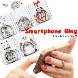 ring567