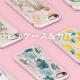 おしゃれなiPhone7スマホカバーケースのおすすめ人気ブランド5選(手帳型・クリアケースなど)