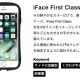 iFaceとは?人気のiPhone用スマホケースブランドを調べてみた