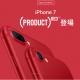 赤いiPhone7/7Plus(PRODUCT)REDにおすすめのスマホカバーケース7選(クリアケース・赤いケースなど)
